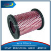 Xtsky Auto Part High Quality Auto Air Filter (OE: 16546-2S600)