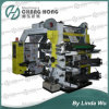 6 Colour Flexo Printing Machine (CH886-1000 F)