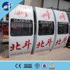 Xingdou Construction Hoist