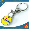 OEM Custom Shopping Trolley Coin Lock