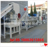 Polyethylene Polypropylene Plastic Film Recycling Cleaning Machine