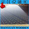 Fsc Qualified 18mm Marineplex Plywood