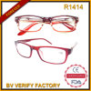Fashion Personal Optics Reading Glasses R1414