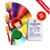 Titanium Dioxide Rutile for Coating & Paint