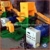 Single or Double Screw Feed Extruding Equipment