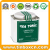 Octagonal Green Tea Tin Cans Metal Box for Tea Caddy