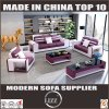 Simple Style Wooden Frame Leather Sofa for Hotel