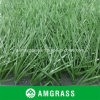 Allmay Artificial Turf with 50mm and Excellent Quality Artificial Grass