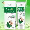 80g Zeal Aloe Vera Whitening Cc Cream