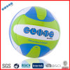 TPU Official Size Indoor Beach Volleyball