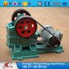 High Quality Jaw Crusher Machine Price in China