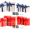 New Design Fancy Paper Gift Box with Fabric Bowknot