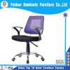 Swivel Metal Mesh Executive Office Chair (BR-C008)