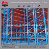 Industrial Meduim Duty Storage Racking System