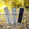 2017 Hot Sale Customized 30W LED Solar Street Light