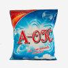 High Foam Laundry Detergent Powder 100g, 300g, 500g