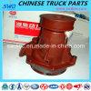 Water Pump for Weichai Wd615 Diesel Engine Parts (61800061007)
