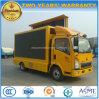 HOWO 4X2 LED Advertising Vehicle 5 Tons Mobile LED Screen Truck