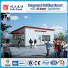 Economical Small Prefab Modular House
