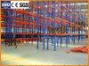 Ce Heavy Duty Pallet Rack for Supermarket Storage System