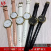 Yxl-707 2016 New Quartz Watches Alibaba Express Turkey Fashion Couple Watch Arm Time Brand Your Own Watches