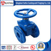 DIN Flanged Resilient Seat Non-Rising Stem Gate Valve