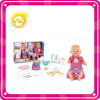 2017 New Product 16 Inch Doll Tableware Electric Juice Machine Doll