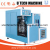 Semi-Automatic Plastic Bottle Blowing Machine