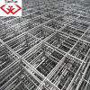 Reinforce Bar Welded Wire Mesh (TYC-0027)