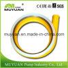 Metal Liners- Wear Resistant Slurry Pump Parts