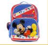 Wholesale Child School Bag Backpack 2014