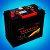 125V45ah Good Quality Car Battery Maintenance Free JIS Standard