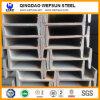 I Beam Ss400 China Supplier
