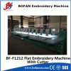 Embroidery Machine with ISO 9001:2000 & CE Certificate (BF-1212)
