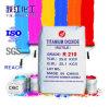 Rutile Titanium Dioxde R210