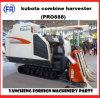 Kubota 888 Combine Harvester