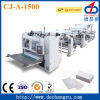 News Products Full Automatic Tissue Machine