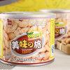 AAA Grade Roasted and Salted Peanut Kernels 35/39/Fried Peanut Kernels