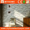 2017 New Home 3D Wallpaper Living Room
