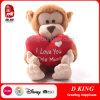 Custom Stuffed Animal Monkey Hold Heart Plush Toys
