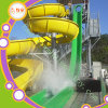Fiberglass Water Park Slide Amusement Park Equipment for Kids