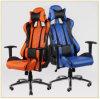 Luxury Wcg Racing Adjustable Chair
