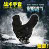 Tatical Outdoors Full Hand Gloves Leather Gloves Tactical Arm Length Gloves