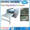 T Shirt Bag Flexographic Printing Machine