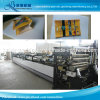 High Speed Four Side Seal Bag Making Machine