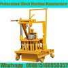Qmj2-45 Small Movable Block Machine