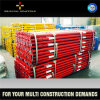 Scaffolding Shoring Products for Bulilding