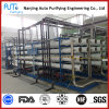 Water Treatment System Reverse Osmosis Commercial RO Plant