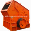 Impact Crusher/Impact Crusher Rock Crushing Plant