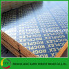 18mm Film Face Waterproof Plywood for Us Market/Construction Material